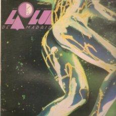 Coleccionismo de Revistas y Periódicos: LA LUNA DE MADRID. Nº 32. OCTUBRE 1986. (Z8). Lote 60071915