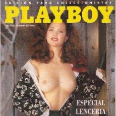 Coleccionismo de Revistas y Periódicos: PLAYBOY EDICIÓN COLECCIONISTA, LENCERIA, AÑO 1995, Nº 15. Lote 60433887
