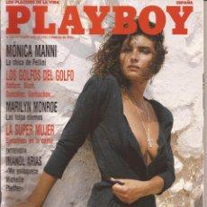 Coleccionismo de Revistas y Periódicos: PLAYBOY ESPAÑA, AÑO 1990 Nº 143. Lote 60441463