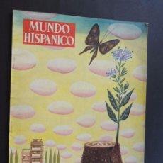 Coleccionismo de Revistas y Periódicos: MUNDO HISPANICO AÑO 1958 / TORERO - EL YANKEE / MURCIA - SEMANA SANTA / COCHES ESPAÑOLES. Lote 60508787