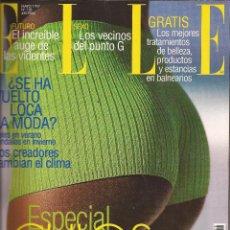 Coleccionismo de Revistas y Periódicos: ELLE ESPAÑA, Nº. 128, AÑO 1997, MAYO, ESPECIAL CULOS. Lote 60550827