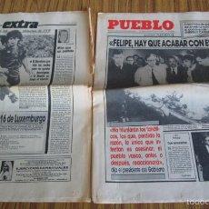 Coleccionismo de Revistas y Periódicos: PUEBLO - MADRID 25 FEBRERO 1984 + EXTRA DE ESE DÍA TOTAL 40 PGS.. Lote 60815463