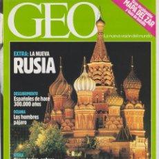 Coleccionismo de Revistas y Periódicos: REVISTA GEO + RUSIA. + NÚM. 49 + 1991. Lote 61190615