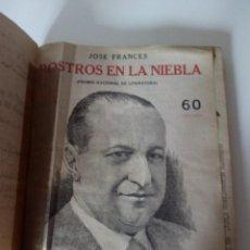 Coleccionismo de Revistas y Periódicos: 13 REVISTAS ENCUADERNADAS REVISTA LITERARIA NOVELAS Y CUENTOS. Lote 61253779