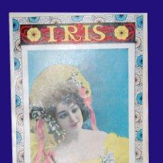 Coleccionismo de Revistas y Periódicos: IRIS - REVISTA SEMANAL ILUSTRADA - 14 OCTUBRE 1899 - NÚM. 23 - FOTOS DE GERONA. Lote 61367311