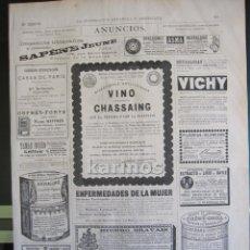Coleccionismo de Revistas y Periódicos: GRABADO 1880. PUBLICIDAD. (B231). Lote 61404327