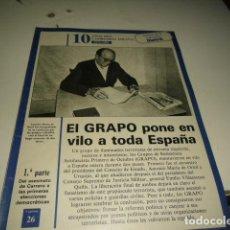 Collezionismo di Riviste e Giornali: REVISTA DIARIO 16 10 AÑOS QUE CAMBIARON ESPAÑA 1973 1983 1 PARTE CAP 26 EL GRAPO PONE EN VILO A ESPA. Lote 61641776