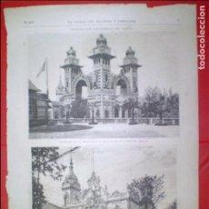 Coleccionismo de Revistas y Periódicos: GRABADO - EXPOSICION UNIVERSAL DE PARIS - LA ILUSTRACION ESPAÑOLA Y AMERICANA.. Lote 61703864