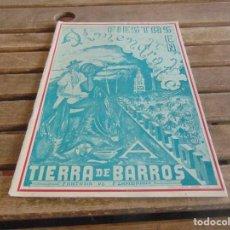Coleccionismo de Revistas y Periódicos: REVISTA OFICIAL DE FERIA Y FIESTAS DE ALMENDRALEJO BADAJOZ AÑO 1955. Lote 61765632