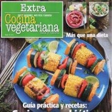 Coleccionismo de Revistas y Periódicos: COCINA VEGETARIANA EXTRA N. 11 - GUIA PRACTICA Y RECETAS: COCINA MACROBIOTICA (NUEVA). Lote 71784225