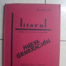 Coleccionismo de Revistas y Periódicos: LITORAL. REVISTA DE LA POESÍA Y EL PENSAMIENTO. NÚMEROS 15 Y 16, NOVIEMBRE DE 1970. Lote 62218824