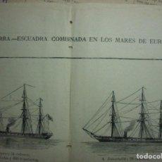 Coleccionismo de Revistas y Periódicos: GRABADO ORIGINAL AÑO 1872 ESCUADRA COMBINADA INGLESA EN LOS MARES DE EUROPA.. Lote 62327016