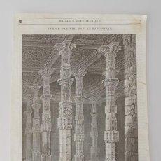 Coleccionismo de Revistas y Periódicos: HOJA GRABADO REVISTA ORIGINAL 1856. TEMPLO DE ADJMIR, EN RADJASTHAN. Lote 62427748