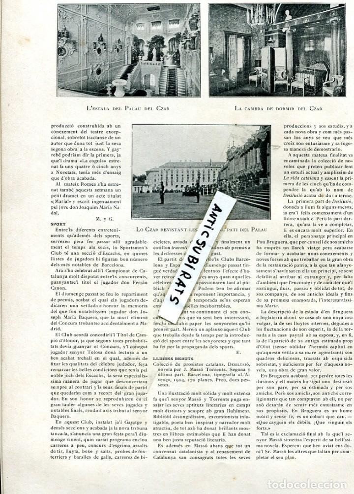 REVISTA AÑO 1905 PARTIDO DE FUTBOL ENTRE EL RCD ESPAÑOL Y EL F.C. BARCELONA CLUB BARÇA (Coleccionismo - Revistas y Periódicos Antiguos (hasta 1.939))