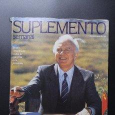 Coleccionismo de Revistas y Periódicos: REVISTA SUPLEMENTO SEMANAL Nº 201 - 1 DE SEPT. DE 1991. LA GRAN CRISIS DE LA PERESTROIKA.... Lote 62919712