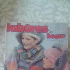 Coleccionismo de Revistas y Periódicos: LABORES DEL HOGAR NUMERO 234. NOVIEMBRE 1977. Lote 62923132