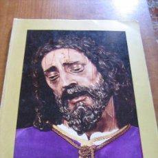 Coleccionismo de Revistas y Periódicos: SEMANA SANTA SEVILLA - REVISTA SEMANA MAYOR - PROMAVERA DE 1967 - PORTADA JESUS DE LA PASION. Lote 63569628