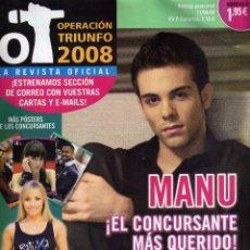Coleccionismo de Revistas y Periódicos: REVISTA OFICIAL OPERACION TRIUNFO Nº 5, 2008. Lote 63574640