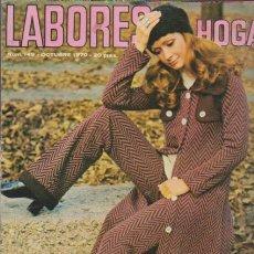 Coleccionismo de Revistas y Periódicos: LABORES DEL HOGAR - Nº 149 - OCTUBRE 1970. Lote 64162463