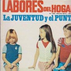 Coleccionismo de Revistas y Periódicos: LABORES DEL HOGAR - Nº 180 - MAYO 1973. Lote 64613567