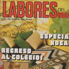 Coleccionismo de Revistas y Periódicos: LABORES DEL HOGAR - Nº 185 - OCTUBRE 1973. Lote 64614639