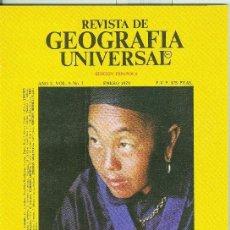 Coleccionismo de Revistas y Periódicos: REVISTA DE GEOGRAFIA UNIVERSAL VOLUMEN 5 NUMERO 1.ENERO 1979. Lote 55454581