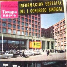 Coleccionismo de Revistas y Periódicos: REVISTA *TIEMPO NUEVO*, INFORMACIÓN ESPECIAL DEL I CONGRESO SINDICAL. MARZO 1961. Nº 85.. Lote 66466574