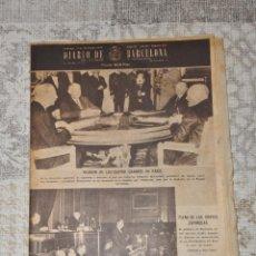 Coleccionismo de Revistas y Periódicos: DIARIO DE BARCELONA 20 DE DICIEMBRE DE 1959 REUNION DE LOS CUATRO GRANDES EN PARIS. Lote 66480198