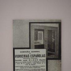 Coleccionismo de Revistas y Periódicos: PUBLICIDAD REVISTA ORIGINAL 1937. COMPAÑÍA GENERAL VIDRIERIAS ESPAÑOLAS, BILBAO. Lote 66846714