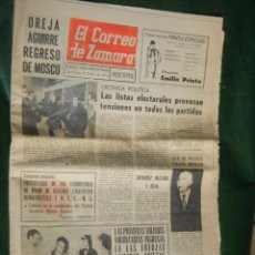 Coleccionismo de Revistas y Periódicos: EL CORREO DE ZAMORA - 21 ENERO 1979. Lote 66899842