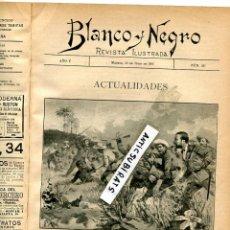 Coleccionismo de Revistas y Periódicos: REVISTA 1895 GUERRA DE CUBA MEDICO URBANO SANTOS ORAD DE ALFAJARIN MANUEL REINA GUITARRISTA GUITARRA. Lote 66942426