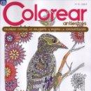 Coleccionismo de Revistas y Periódicos: COLOREAR ANTIESTRES N. 12 - COLORTERAPIA (NUEVA). Lote 168555224