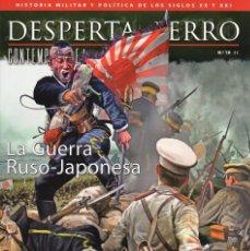 Coleccionismo de Revistas y Periódicos: DESPERTA FERRO CONTEMPORANEA N. 18 - EN PORTADA: LA GUERRA RUSO-JAPONESA (NUEVA). Lote 132983763