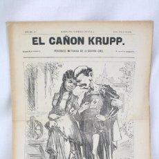 Coleccionismo de Revistas y Periódicos: ANTIGUA PUBLICACIÓN ILUSTRADA - EL CAÑÓN KRUPP. AÑO 1874 / DISPARO 11º - 3ª GUERRA CARLISTA. Lote 67095457
