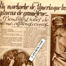 Coleccionismo de Revistas y Periódicos: REVISTA 1932 PEDRO RUBIO FAKIR DE ALMERIA INDIO KLONDRIHON FABRICA OYARZUN ESTUDIANTINA DE CARTAGENA. Lote 67413201