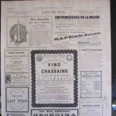 Coleccionismo de Revistas y Periódicos: GRABADO 1880. PUBLICIDAD. (367). Lote 67436077