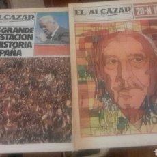 Coleccionismo de Revistas y Periódicos: PERIÓDICOS EL ALCAZAR . Lote 67444902