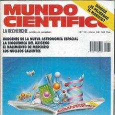 Coleccionismo de Revistas y Periódicos: MUNDO CIENTIFICO N111 DOSSIER ¿EL PELIGROSO MARISCO?. Lote 67711373