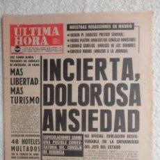 Coleccionismo de Revistas y Periódicos: PERIODICO ULTIMA HORA (OCTUBRE DE 1975 ) MUERTE DE FRANCO- MAS LIBERTAD MAS TURISMO. Lote 67875481