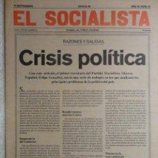 Coleccionismo de Revistas y Periódicos: PERIODICO EL SOCIALISTA Nº 21 AÑO 1977 -CRISIS POLITICA -PARO Y HAMBRE -UGT -PARO -CEE, OTAN -. Lote 67887317