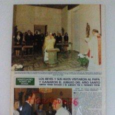 Coleccionismo de Revistas y Periódicos: PAGINA DE REVISTA DEL AÑO 1983 DE JUAN PABLO II Y JUAN CARLOS I EN BUEN ESTADO. Lote 67957197