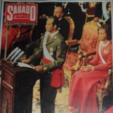 Coleccionismo de Revistas y Periódicos: REVISTA SABADO GRAFICO,Nº 965 ,DEL 26 DE NOVIEMBRE AL 2 DE DICIEMBRE ,1.975 -DE FRANCO A JUAN CARLOS. Lote 68020289
