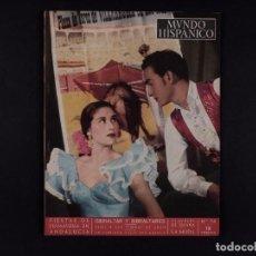 Coleccionismo de Revistas y Periódicos: REVISTA MUNDO HISPANICO 1954 Nº 74. Lote 68104329