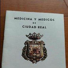 Coleccionismo de Revistas y Periódicos: BOLETIN INFORMATIVO MEDICO. MEDICINA Y MEDICOS DE CIUDAD REAL. Nº 72 JUNIO 1978. Lote 68122929