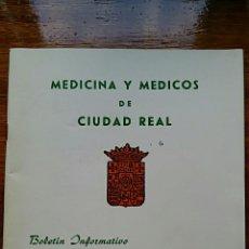 Coleccionismo de Revistas y Periódicos: BOLETIN INFORMATIVO MEDICO. MEDICINA Y MEDICOS DE CIUDAD REAL, ABRIL 1978. Lote 68282813