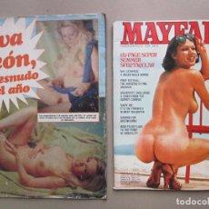 Coleccionismo de Revistas y Periódicos: 2 REVISTAS EVA LEON AL DESNUDO Y MAYFAIR SOLO PARA ADULTOS . Lote 68325433