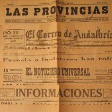 Coleccionismo de Revistas y Periódicos: PERIDODICOS ANTIGUOS: CONJUNTO DE 7 HOJAS FACSIMIL DE ORIGINALES.ANTIGUA COLECCION . ANTIGUA . Lote 69240413