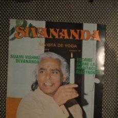 Coleccionismo de Revistas y Periódicos: SIVANANDA - INVIERNO 1979 - Nº 18(REVISTA DE YOGA). Lote 69369549