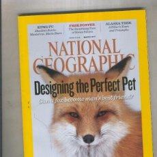 Coleccionismo de Revistas y Periódicos: NATIONAL GEOGRAPHIC MARCH 201:DESIGNING THE PERFECT PET . Lote 69437703