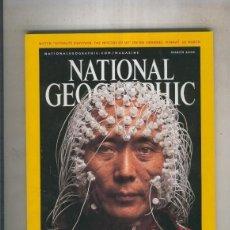 Coleccionismo de Revistas y Periódicos: NATIONAL GEOGRAPHIC 2005 MARCH WHATS IN YOUR MIND . Lote 69488963